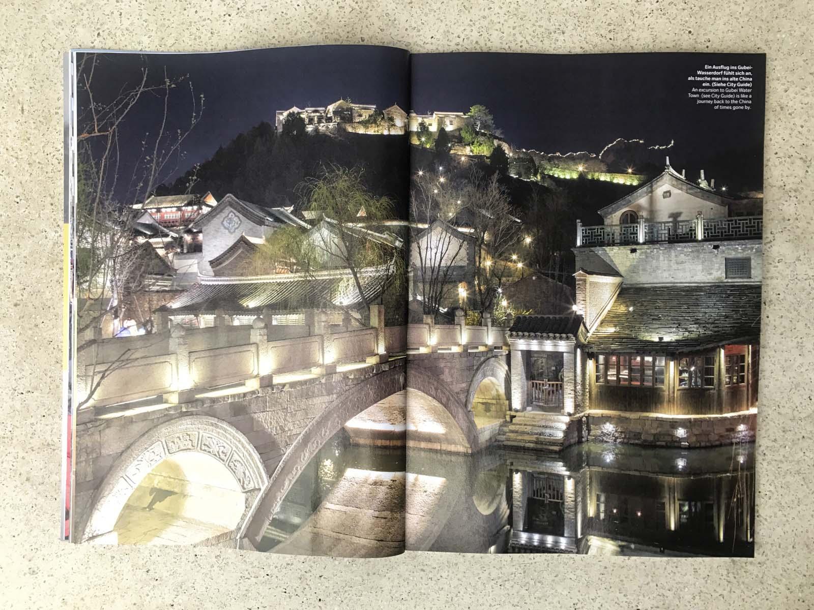 Swiss Magazine Peking 01 | nuvu