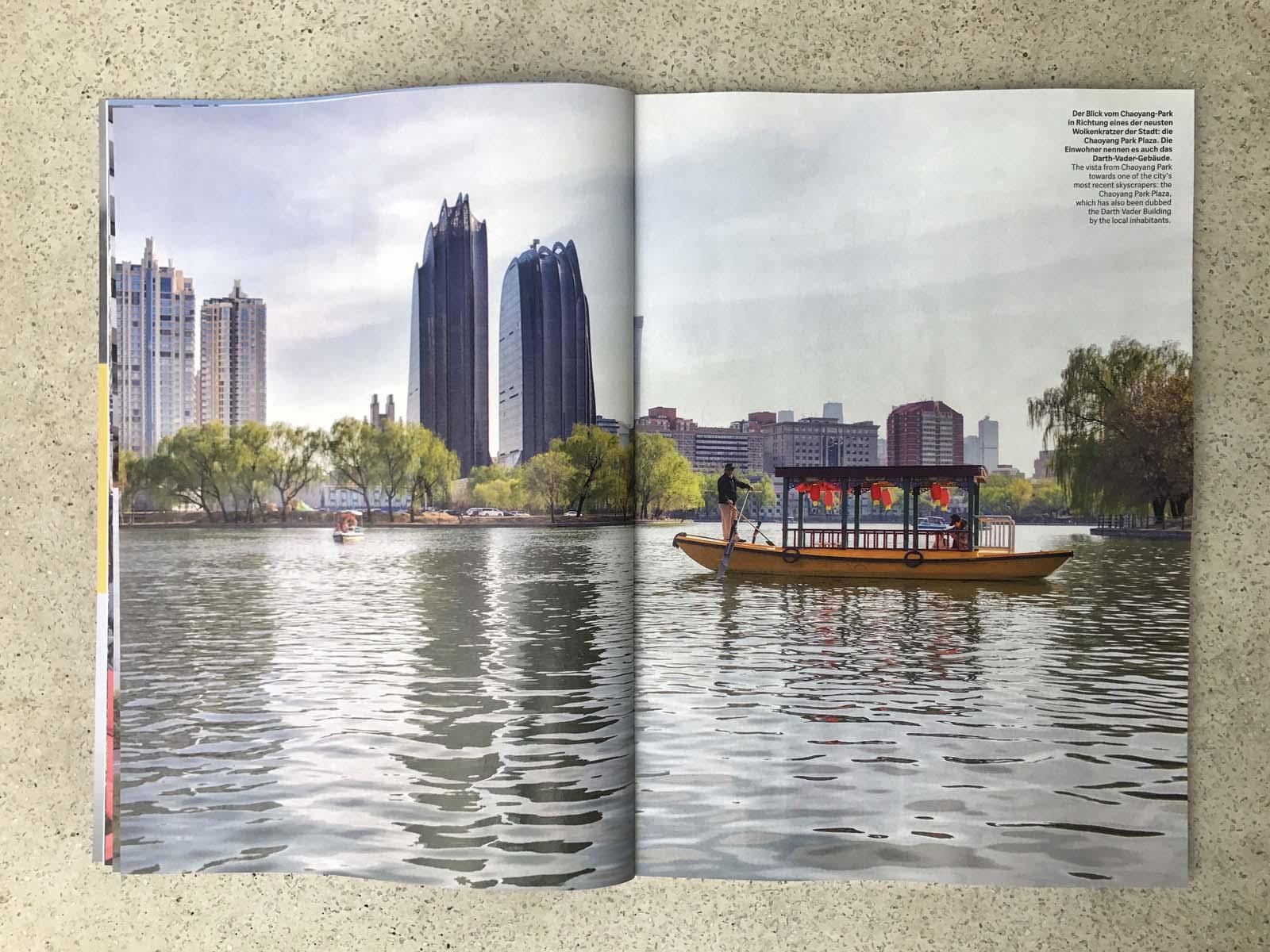 Swiss Magazine Peking 06 | nuvu